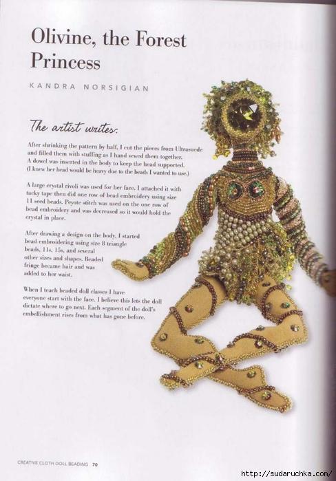 beads dolls 071 (488x700, 215Kb)