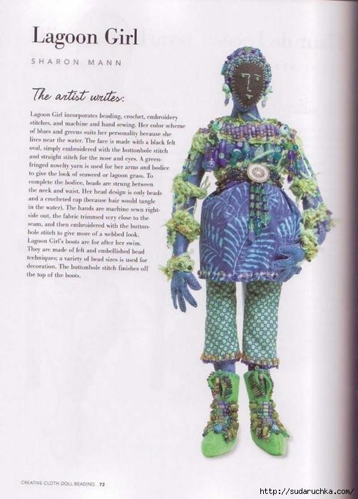 beads dolls 073 (502x700, 214Kb)