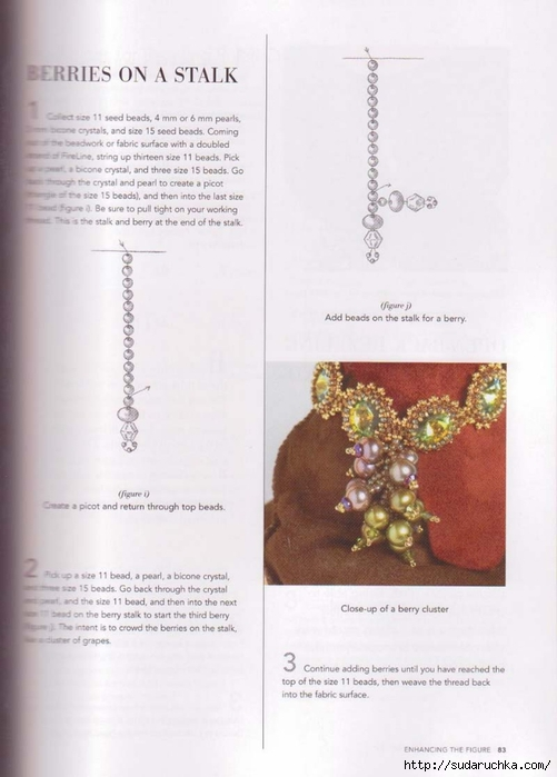 beads dolls 084 (501x700, 170Kb)