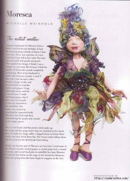 beads dolls 092 (502x700, 240Kb)