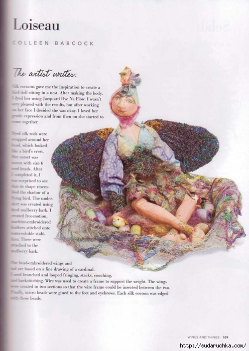 beads dolls 110 (496x700, 230Kb)