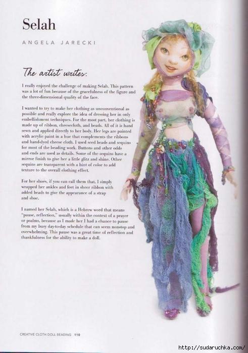 beads dolls 111 (491x700, 223Kb)