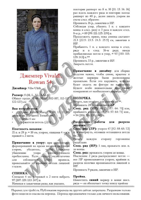 Vivaldi_p1 (493x700, 218Kb)