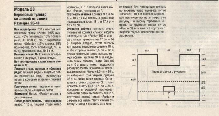 Безымянный3 (700x370, 251Kb)