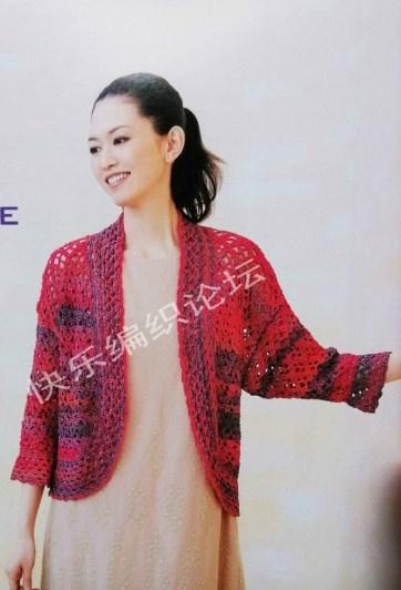 Spring Summer Knit Chic refreshing 2013 (22) (362x532, 99Kb)