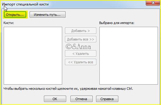 3776505_Snimok3 (528x345, 44Kb)