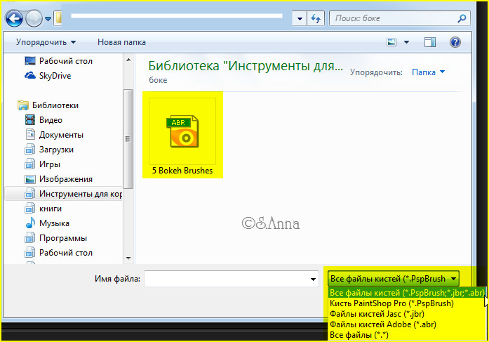 3776505_Snimok4 (697x487, 109Kb)