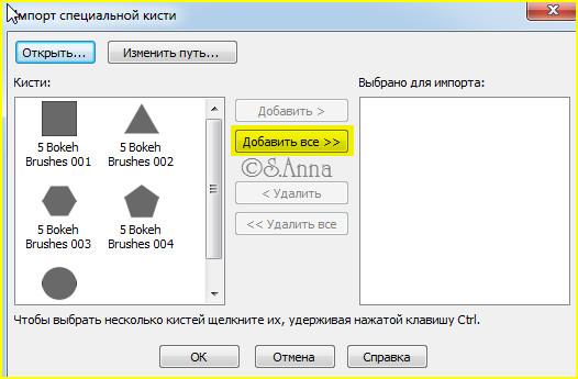 3776505_Snimok5 (526x345, 56Kb)