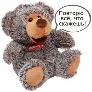 медвежонок повторюшка (300x300, 83Kb)
