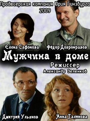 мелодрама смотреть онлайн бесплатно российские: