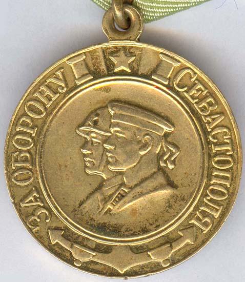 4803898_Medal_za_oborony_Sevastopolya (478x550, 63Kb)