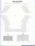 Превью 101 (534x700, 157Kb)