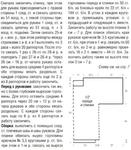 Превью 278 (430x491, 132Kb)
