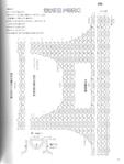 Превью 5 (485x640, 174Kb)