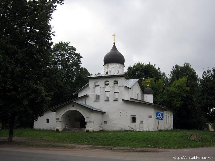 Псков, Церковь Вознесения, со Стадища (1) (700x525, 242Kb)