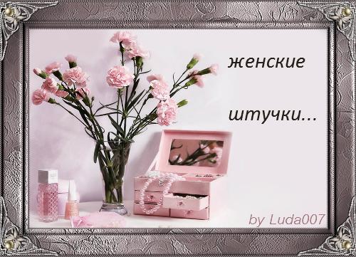 3427527__13_ (500x361, 337Kb)
