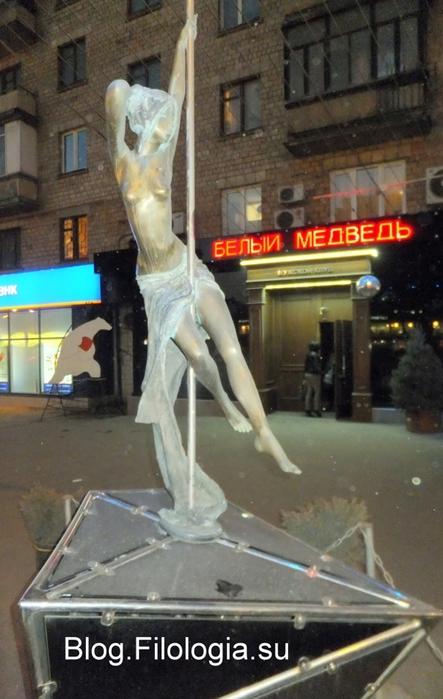 Скульпура девушки или русалки на улице в Москве/3241858_girl (443x700, 234Kb)