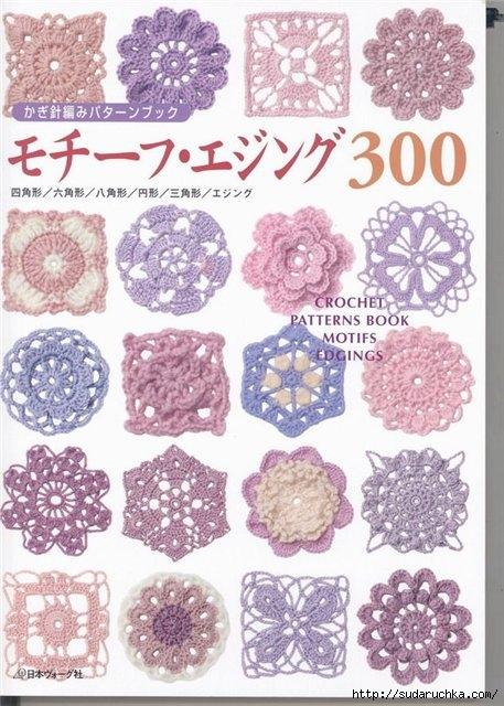 000 (457x640, 216Kb)