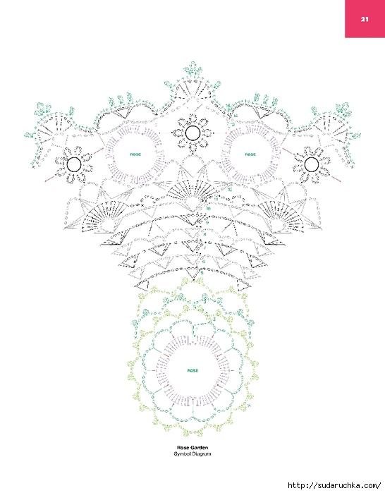 doilies_crochet_22 (546x700, 147Kb)