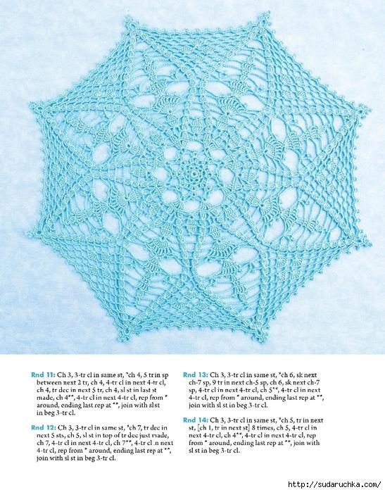 doilies_crochet_24 (547x700, 364Kb)