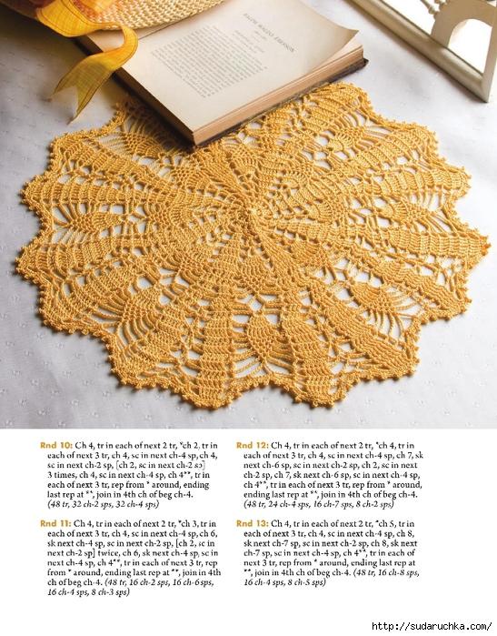 doilies_crochet_28 (547x700, 369Kb)
