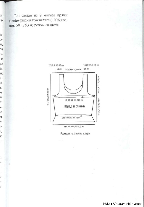 Сидорова Г.И. - Отделка бисером  2011_52 (487x700, 72Kb)