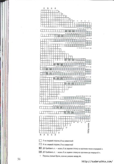 Сидорова Г.И. - Отделка бисером  2011_57 (487x700, 162Kb)