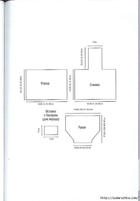 Сидорова Г.И. - Отделка бисером  2011_70 (487x700, 66Kb)