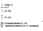 Превью 001e (546x400, 36Kb)