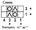 Превью 2013-06-23-01 (13) (182x150, 13Kb)
