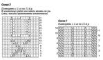 Превью 2013-06-23-01 (22) (510x298, 109Kb)