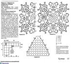 Превью 19.1 (548x480, 208Kb)