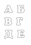 Превью б (4) (493x699, 52Kb)