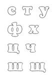 Превью бб (2) (496x700, 63Kb)