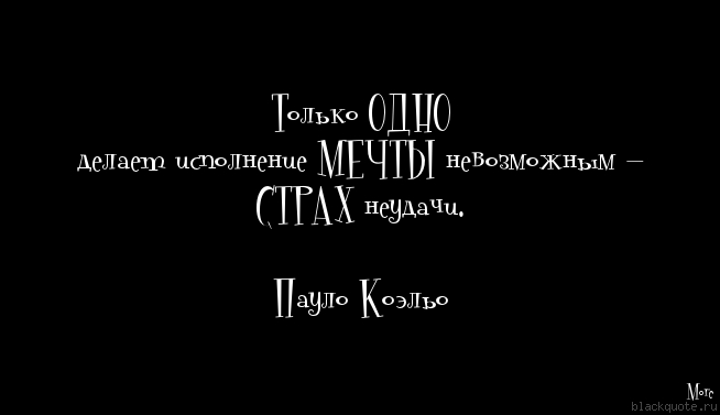 жить тобой: