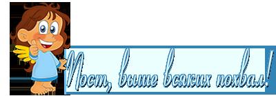 102383835_spasibo84 (400x139, 40Kb)