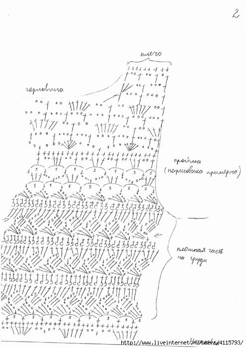 Схема верха (495x700, 180Kb)