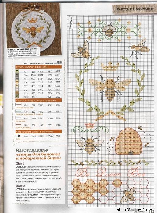 Вышиваю крестиком. Журнал со схемами (9) (515x700, 380Kb)