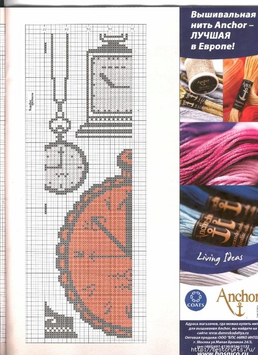 Вышиваю крестиком. Журнал со схемами (15) (508x700, 310Kb)