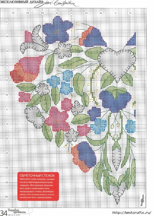 Вышиваю крестиком. Журнал со схемами (21) (497x700, 365Kb)