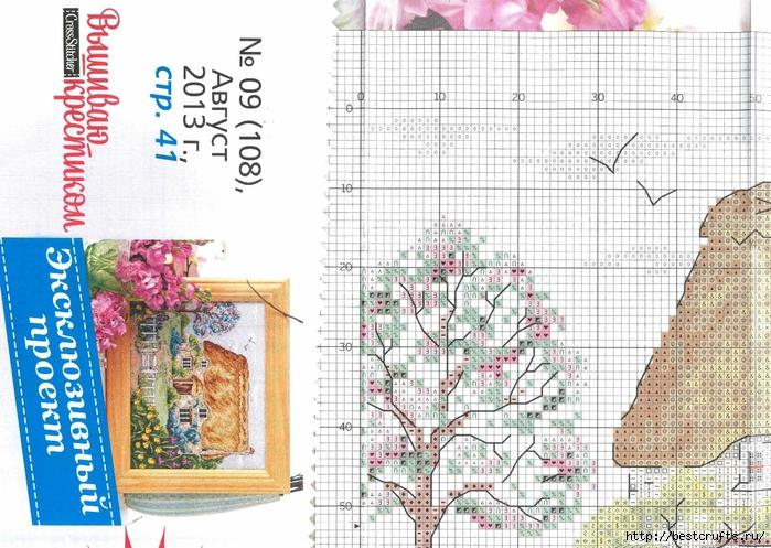 Вышиваю крестиком. Журнал со схемами (55) (700x497, 329Kb)