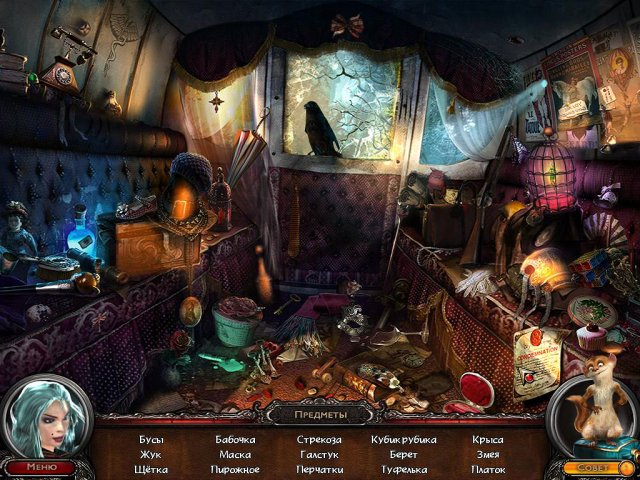 chronicles-of-vida-the-story-of-the-missing-princess-screenshot1 (640x480, 363Kb)