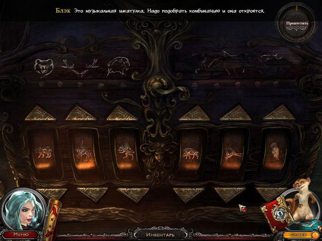 chronicles-of-vida-the-story-of-the-missing-princess-screenshot3 (640x480, 256Kb)