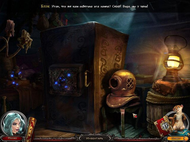 chronicles-of-vida-the-story-of-the-missing-princess-screenshot5 (640x480, 252Kb)