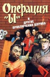 комедия (172x264, 19Kb)