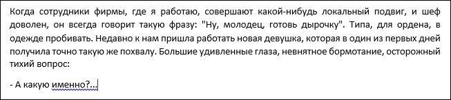 skrinshoty_iz_socialnykh_setejj._chast_6_18_foto_11 (653x145, 57Kb)