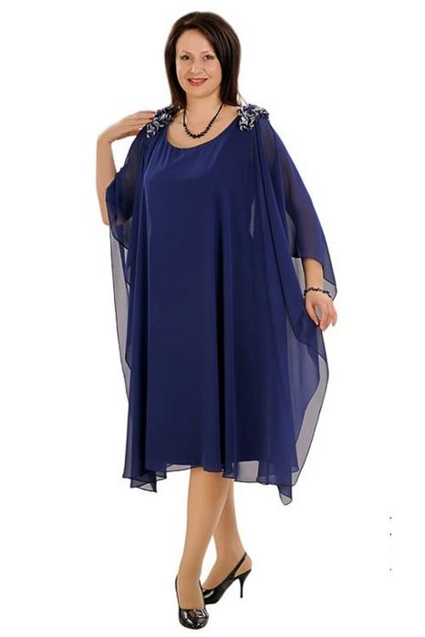 Где Купить Платье В Москве Недорого Большого Размера