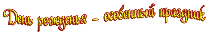 11Я (700x121, 55Kb)