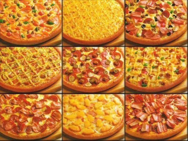 какая бывает пицца, виды пиццы, заказать пиццу в СПБ/4682845_piccy1 (600x450, 107Kb)