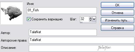6.jpg/1376390262_6 (463x179, 21Kb)